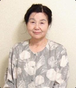 山本 寿子